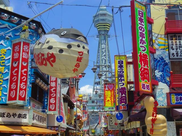男女20~55歳★旅行好き!関西パーティー★関西に行ってみたい&関西出身★出会いパレスパーティー★