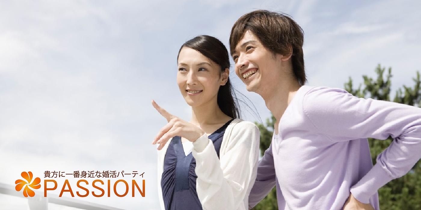 10月20日(日)13時30分~岡山市民会館 恋する同年代《一人参加》&《40代メイン同年代》オトナ婚活パーティー