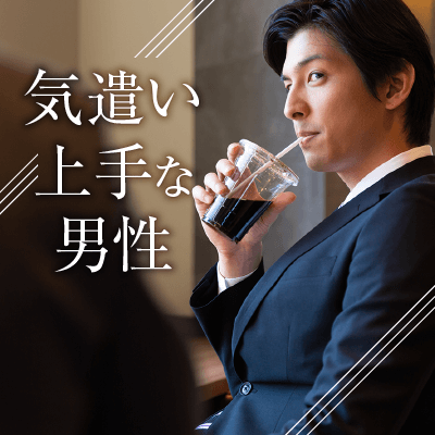 「☆性格重視パーティー☆《平日休み・恋人募集中♪》の方限定!」の画像1枚目