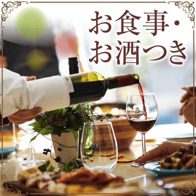 【着席型街コン♪】同年代恋活パーティー♡ 連絡先交換自由☆