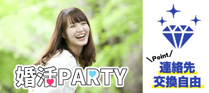 11/19(火)【男女10:10限定】『☆ランチ後のAfternoon Tea PARTY☆』完全着席婚活Keyパーティー@梅田