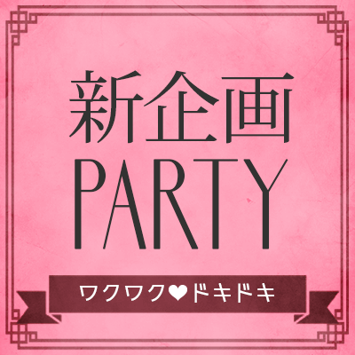 【ボードゲーム恋活カフェ♪】入退場自由!社交的で明るい男性大集合♪