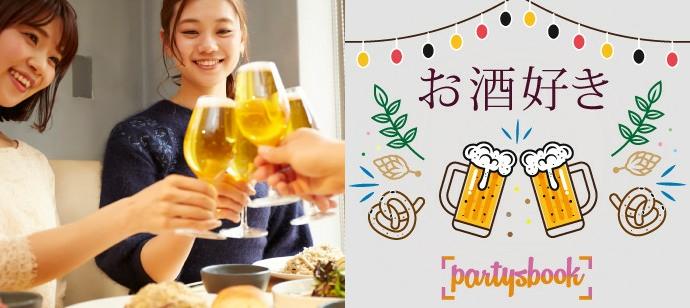出会い満載♪《六本木恋仲街コン》厳選日本酒を堪能☆ / 飲み放題+ビュッフェ付♪