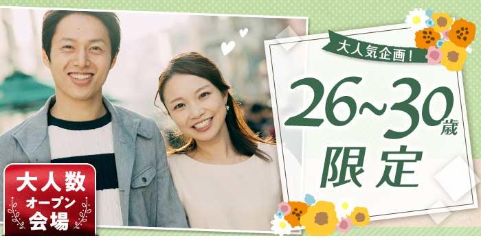 「『趣味・価値観・相性ピッタリ』…社会人New恋愛祭典!」の画像1枚目