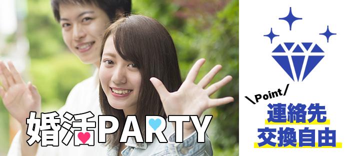 11/16(土)【男女10:10限定】『女性は1人暮らし・ディズニーデートがしたい、料理好きな方etc』完全着席婚活keyパーティー@新宿