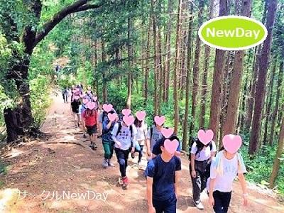 ★9/22 高尾山ハイキングで楽しく恋活・友達作り ★