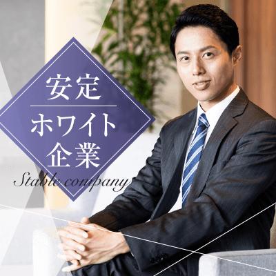 川越(埼玉県)のおすすめ婚活パーティー・お見合い ...