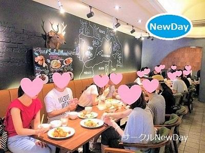 ★9/21 東京駅のランチパーティーで楽しく恋活・友達作り ★