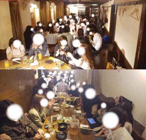 30代40代アラサー・アラフォー中心「恋活・婚活」飲み会(梅田)【32歳~47歳くらい】