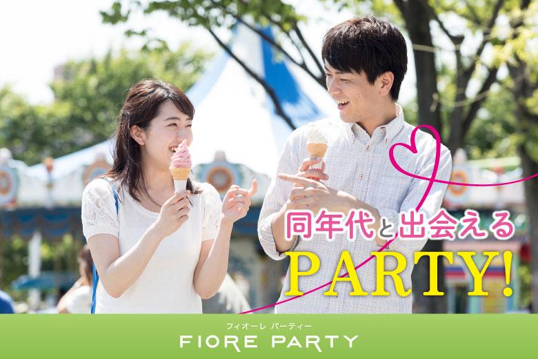 「【30代限定】個室婚活パーティー」の画像1枚目