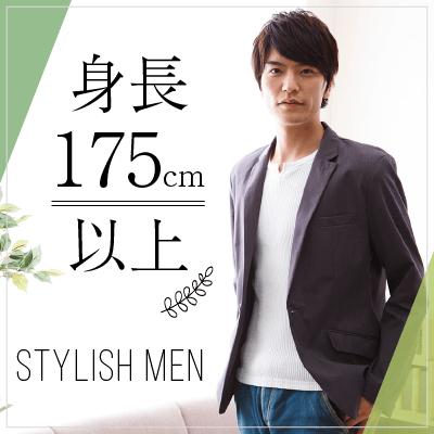 20代女性メイン♡《年上男性がタイプの女性》×《身長175cm以上の男性》