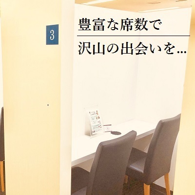 「《年収800万円以上etc》高身長×超ハイステータス男性限定!」の画像2枚目