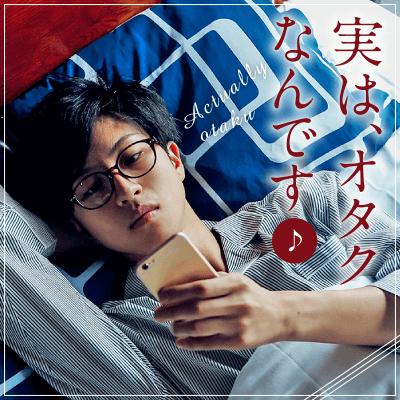 【贅沢恋活♡】スペック・容姿・性格全て完璧なスパダリ男性限定♪
