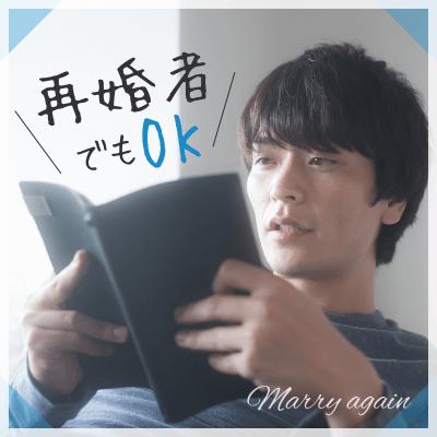 《婚姻歴有りor理解のある方》年収700~1000万円以上の男性♡
