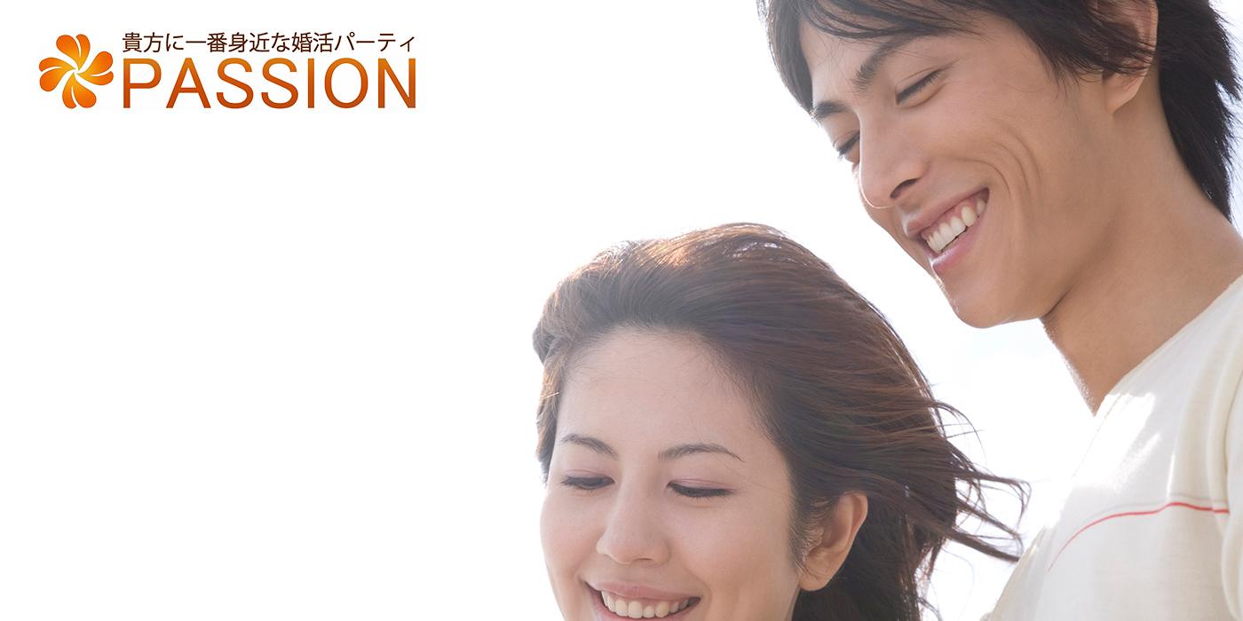 4月26日(日)15時~鳥取市とりぎん文化会館2F会議室5《40代メイン》《婚姻歴あり/理解のある方限定》良い人がいれば結婚前向きな方編
