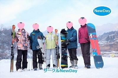 ★11/16 スキー・スノボーの友活・恋活ランチ会 in 東京駅★
