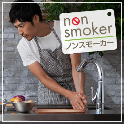 《年収550万円以上&大卒》たばこ吸わない子ども好き男性♪