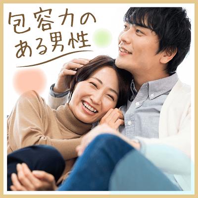 岡崎会場 20代女性人気企画♡《安心できる経済力+2年以内に結婚したい男性限定》