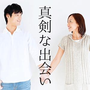 オトナ婚活♡《生涯のパートナーをお探しの方》限定パーティー☆