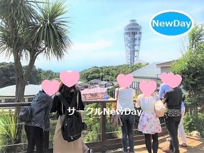 ★12/8 江ノ島の恋活・友達作り散策コン★
