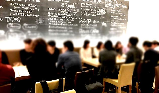 19時~【大阪・本町】30代メイン(男性30-42歳まで・女性28-38歳まで)の大人のお食事会♪着席スタイルパーティー♪