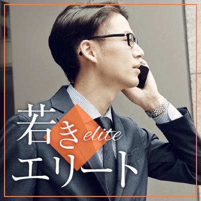 30代男女deサシ飲みコン♡《魅力的な容姿×エリート》男性限定♪