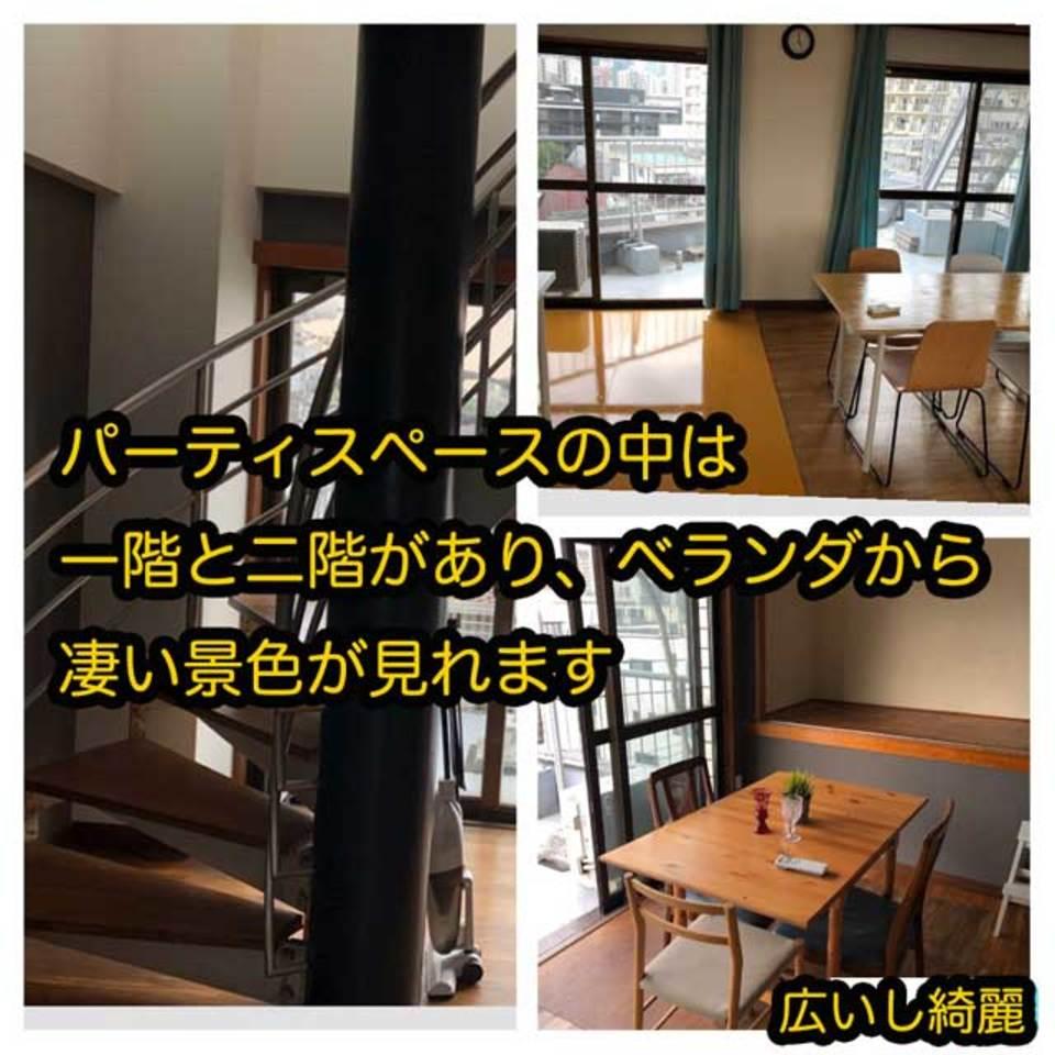 11月23日 横浜11.23(土、祝)限定50名半立食・今回は三種の鍋を三か所に配置するので食べ動く間に色々な人と仲良くなれる★素敵なパーティ☆