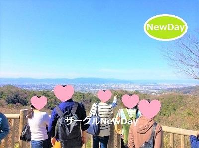 ★12/22 鷲羽山ハイキングで楽しく恋活・友達作り★