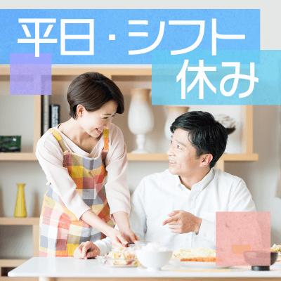 \オンライン婚活@高年収男性/短髪・塩顔などの爽やかイケメン♡