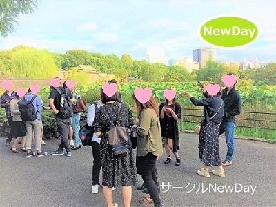 ★9/22 横浜の散策コンin野毛山動物園 ★ アウトドアイベント毎週開催中!★