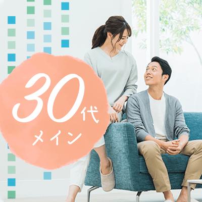 「《30代婚活♡》4つのポイントを満たすオトナジェントルマン♪」の画像1枚目