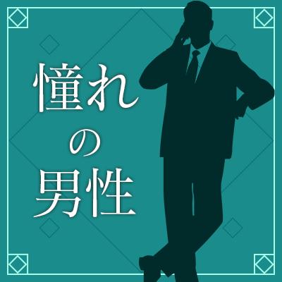 《年収600万~1,000万円以上など》40代メイン♡エリート男性♪