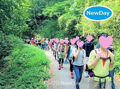 ★10/20 養老山ハイキングの恋活・友達作り ★