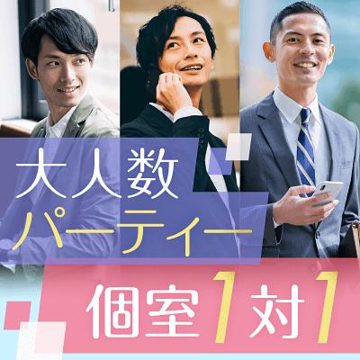 【恋人にしたい男性TOP3】年収450万~800万円以上&高身長・オシャレな男性