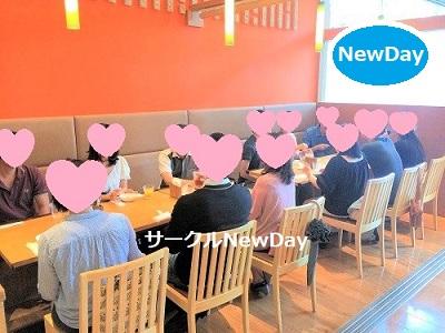 ★12/14 東京駅のランチパーティーで楽しく恋活・友達作り ★