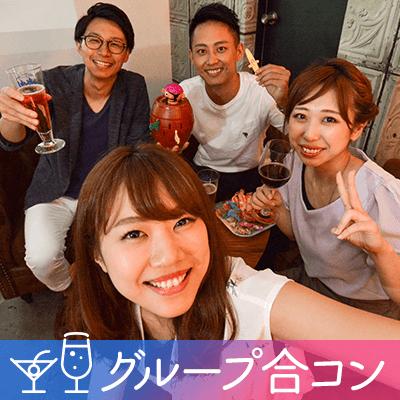 日本酒や焼酎でしっぽり楽しみたい男女編♡