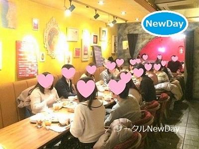 ★9/22 新宿駅20代・30代の友活&恋活パーティー ★
