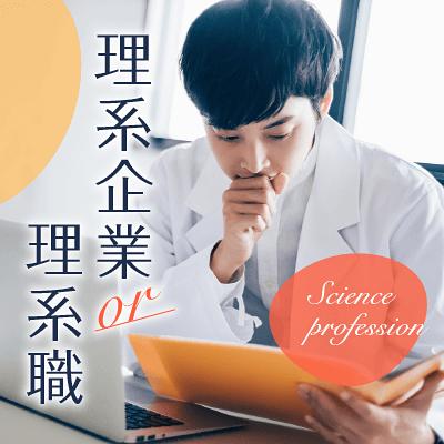 #オタ婚 #年収550万円以上 #身長170㎝以上 #理系卒/理系専門職