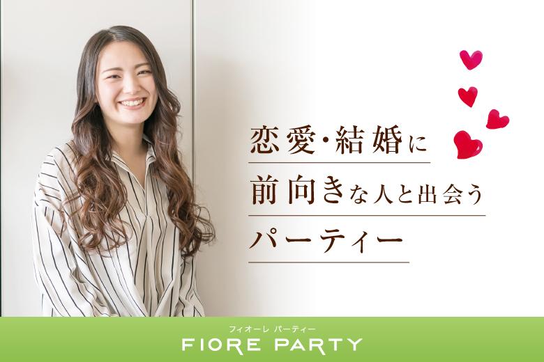 \◆半額でご案内中◆/仕事を頑張る女性応援編!<30代中心>個室パーティーin梅田