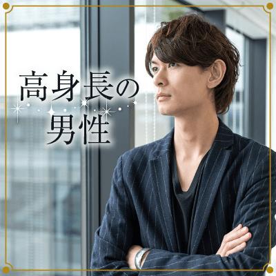 《ビジュアル恋活♡》容姿を褒められたことがある女性編