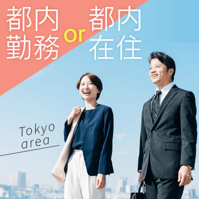 《札幌在住+土日休み+安定収入》仕事も恋愛も真面目♡安定収入男性