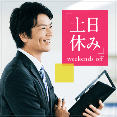 \結婚準備をしている男性/兵庫県に勤務or在住の男女限定♪