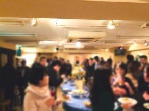9月22日(日)18:00~  ★ 銀座 国際結婚したい人の為のGaitomo国際交流パーティー