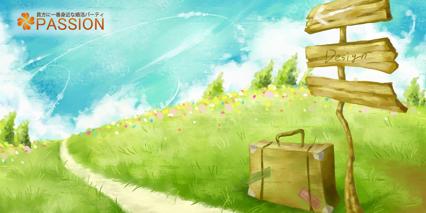 4月5日(日)14時~鈴鹿ストーリアホテル《清潔感のあるオシャレ男性限定》アニメ・漫画・ゲーム好き 趣味コン