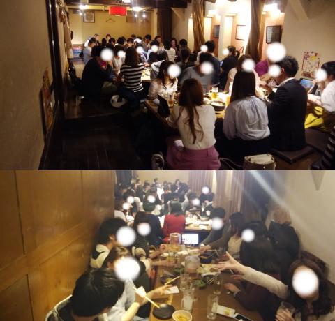 30代アラサー・アラフォー中心「恋活・婚活」飲み会(京都)【30歳~45歳(多少の前後はOK)】