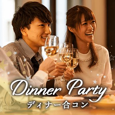 《男女40代メイン♡》日本酒や焼酎でしっぽり楽しみたい男女編♡