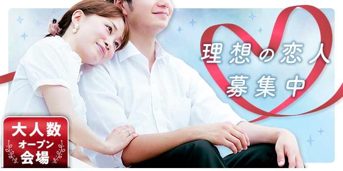 「<…トキメキ実感…♪>~初恋のような出会いをお届け~」の画像1枚目