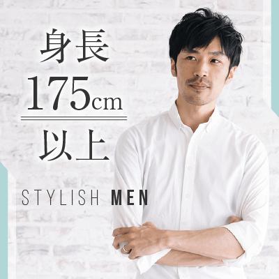 《男女27~36歳位×27~36歳》身長175~180㎝の頼れる男性