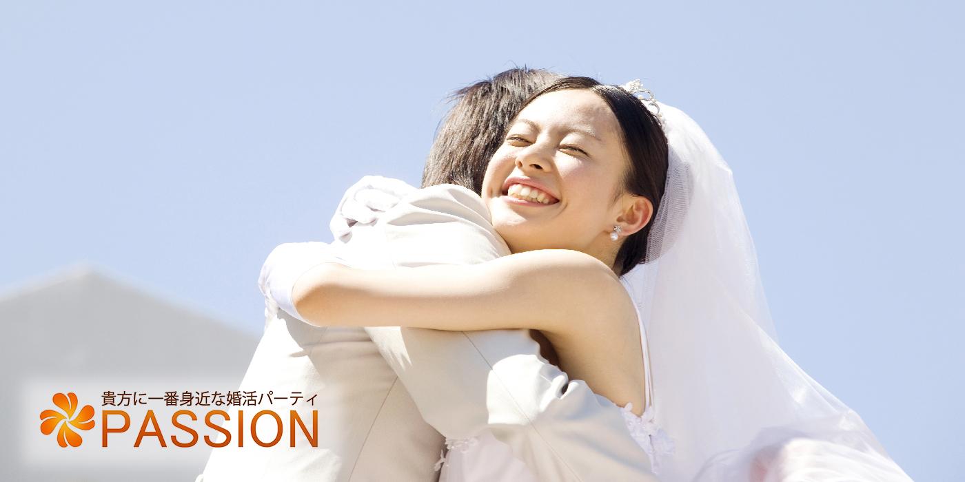 10月6日(日)13時30分~岡山市民会館《男女40代メイン》1年以内に結婚したい誠実な大人の男女編