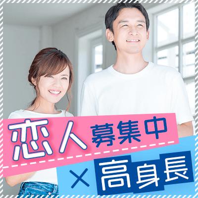 《東京23区平均年収ランキングTOP10に在住》&《一人暮らし》の男性限定♪